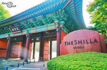 """#神奇的酒店 在首尔住韩国""""国宾馆"""""""