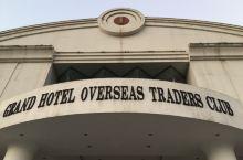 合肥市原外商俱乐部宾馆。