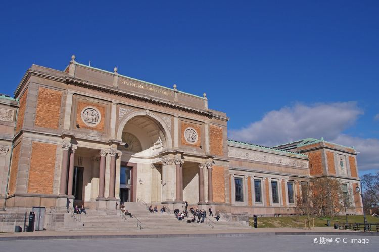 National Gallery of Denmark2