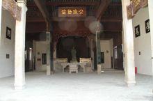 东山书院正堂
