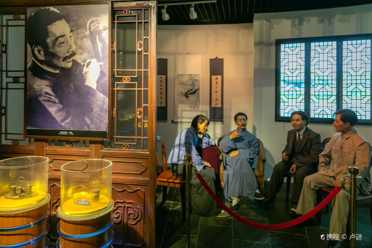 Tobacco Museum of China (North Entrance)2