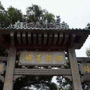 香港青山禅院旅游景点攻略图