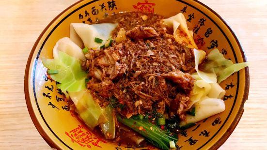 Biangbiang Noodle ( Nan Yuan Men )