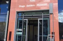 奥塔哥移民博物馆