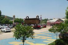 西游记公园
