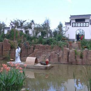 武清区文化公园旅游景点攻略图