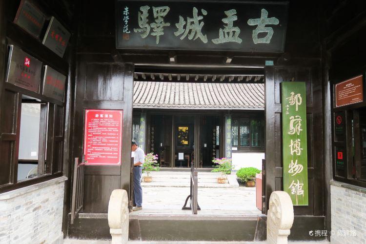 Mengchengyi Museum2