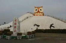 """七股盐山地处七股盐田的中心地带,被称为台南的""""长白山"""",是台"""