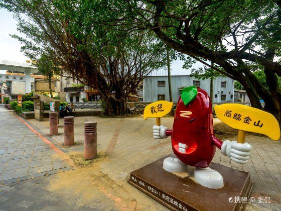 Zhong Shan Hot Spring Park