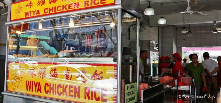 Wiya Nasi Ayam Dan Kedai Kopi