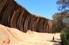 #向往的生活 西澳标志景点--波浪岩Wave Rock