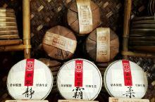茶香勐海          对于普洱茶爱好者来说,勐海是一定要去的,因为普洱茶大都产自勐海,普洱茶新