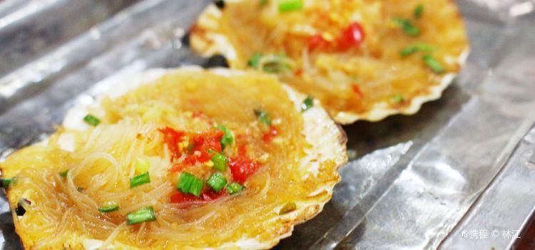 蠔翅海鮮燒烤(月湖盛園店)
