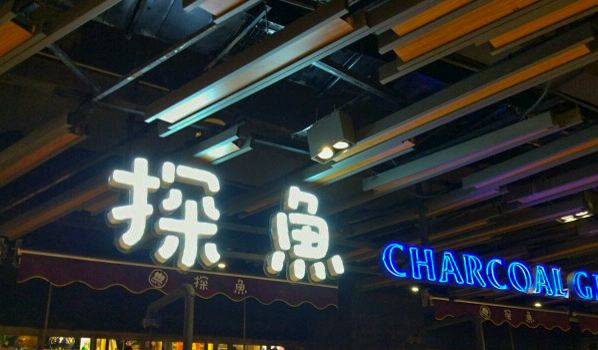 Tan Yu ( Hang Yang International Square )