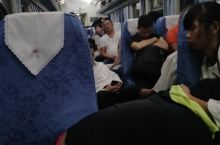 今天从菏泽到南京K1011次列车,实现一次战斗性的突破,铭记