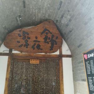 日月岛广场旅游景点攻略图