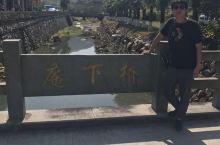 漳州云水谣