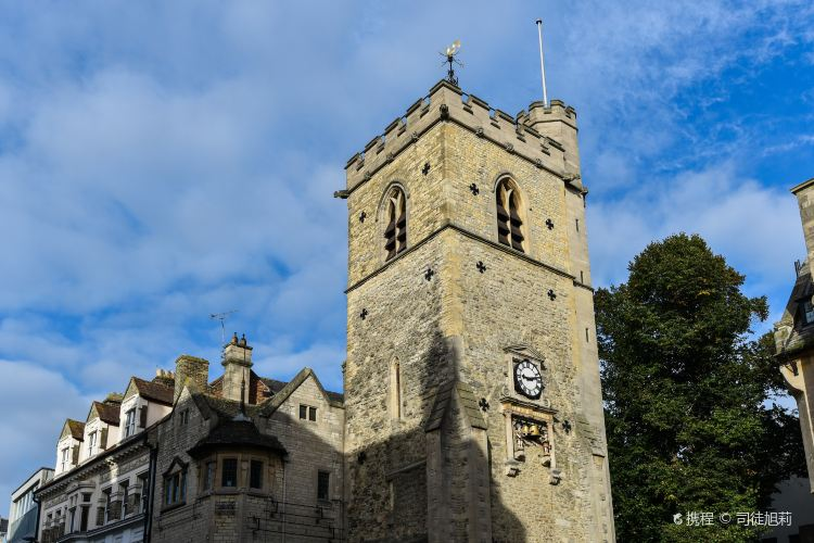 Carfax Tower1