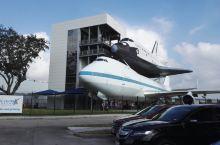NASA宇航中心