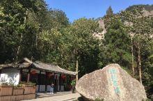 雁荡山之灵岩景区