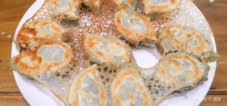 葛記燜餅(伏牛路店)2