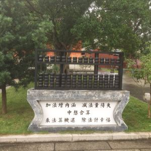 德庆学宫旅游景点攻略图