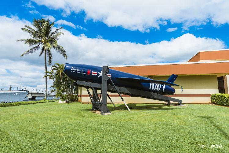 USS 보핀 기념 공원2