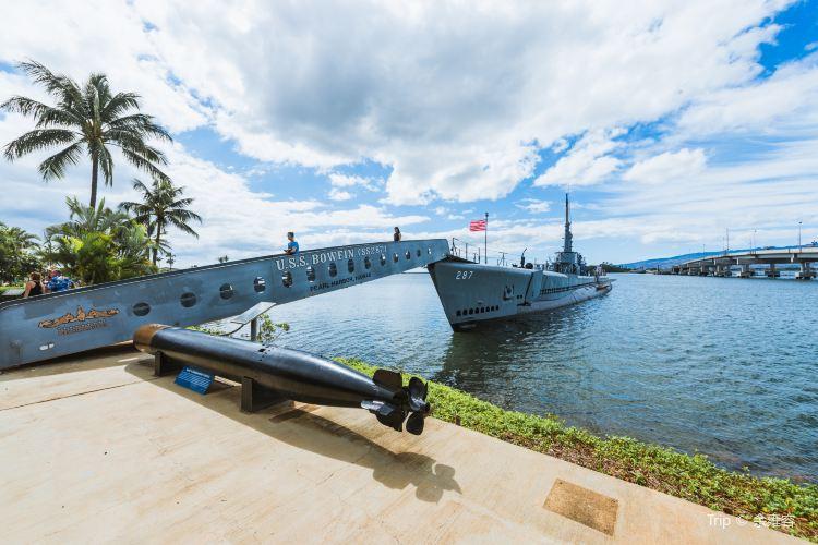 USS 보핀 기념 공원3