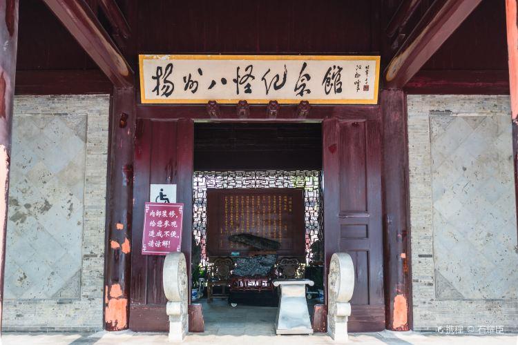 Yangzhou Baguai Memorial Hall4