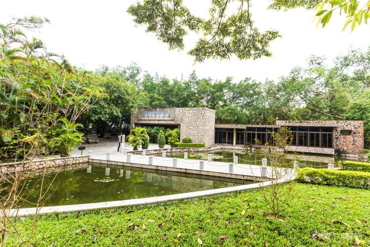 Sun Yat-Sen Memorial Hall2