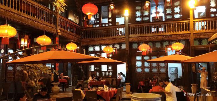 Yi Ke Yin (Dongfeng West Road Dian)3