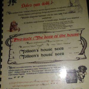 Tolkien's House旅游景点攻略图