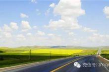 """【草原天路自驾攻略】寂静的美景,触摸到的美丽,行驶在中国的""""66号公路"""""""