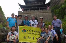 穿越冀、晋、陕、川、藏、青、甘、宁、豫9省一万多公里豪情旅行十八天