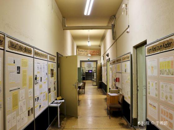 Museum in der Runden Ecke