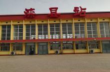 滦县火车站