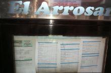 EI Arrosar餐厅
