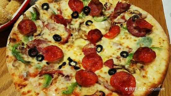 Zhan Dian Pizza( Joy City)
