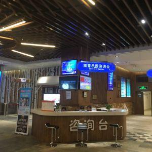 哈尔滨万达宝马娱雪乐园旅游景点攻略图