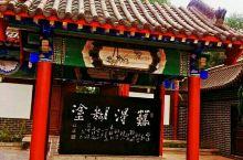 郑板桥纪念馆