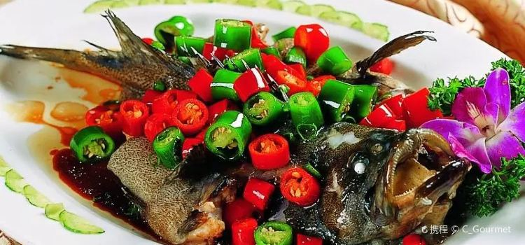 Ba Fu Seafood1