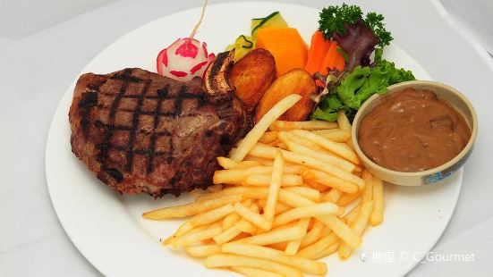 Hao Pin Steak