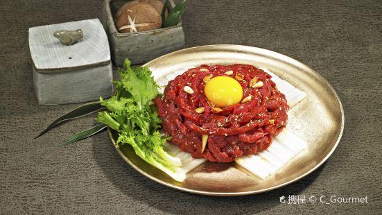 Wang Yijia (Myeongdong No. 2 Shop)