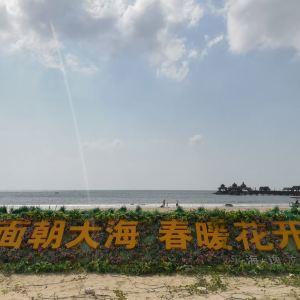 高隆湾旅游景点攻略图
