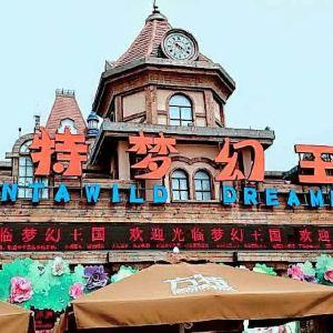 郑州方特梦幻王国旅游景点攻略图