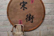 #瓜分10000元#武夷宫
