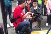 台湾游-小学生的课余生活