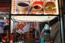 南宁中山路:吃货天堂 南宁的中山路是全国都很出名的小吃一条街。历史悠久,美食众多,是南宁人宵夜最喜欢