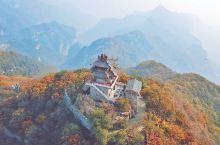 云丘山旅行