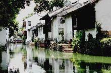 昆山——旧旧的房子呀墨绿色的水
